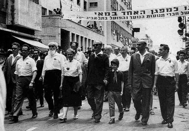 תנועת העבודה בישראל