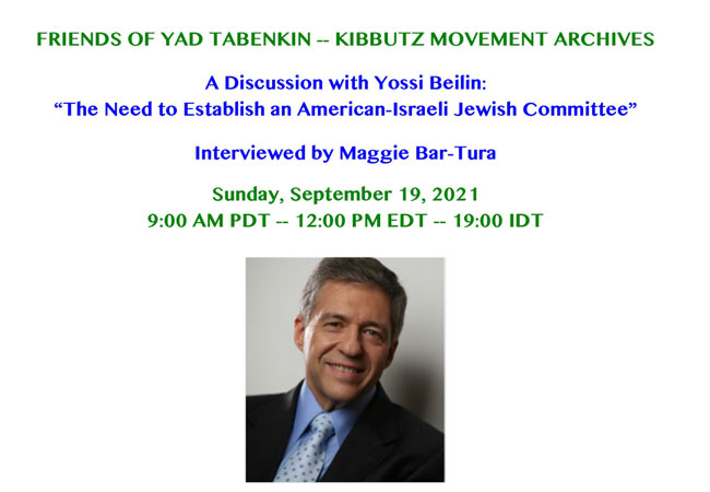 A Discussion with Yossi Beilin