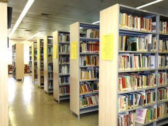 ספריית יד טבנקין